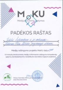 Moku2-992x1403