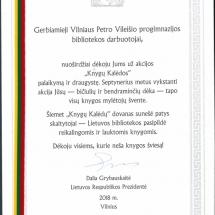 gedaile prezidenturoje 3 (566x800)